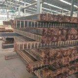 Revestimento de bambu tecido costa da alta qualidade