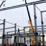 디자인 플랜트 작업장, 회복시킬 수 있는 강철 일 플랜트 및 공장