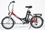 Elektrisches 20 Zoll gefaltetes Fahrrad-faltendes Batterie-Fahrrad