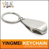 Anel chave do metal aberto feito sob encomenda do frasco da promoção do logotipo