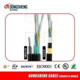 Autoportantes de antena de cable de fibra óptica