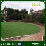 庭を美化するための砂のない安い多色刷りの人工的な草