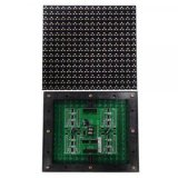 Módulo do diodo emissor de luz (P3, P4, P5, P6, P8, P10, P12, P16)