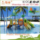 Casa plástica da água da corrediça de água para a piscina (MT/WP/WSL1)