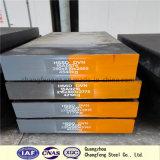熱間圧延の合金のツール鋼鉄SAE4140、1.7225