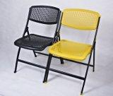 Silla plástica del visitante de la silla de plegamiento de la silla de la alta calidad