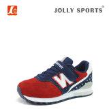 子供のためのスニーカーの靴を実行する方法履物のスポーツ