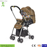 China Baby Stroller 2017 Pockit Poussette Baby Buggy