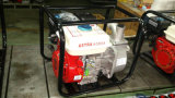 2 인치 관개 사용 LBB50를 위한 휴대용 가솔린 수도 펌프