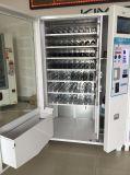 衛生製品の自動販売機広告システム