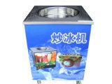 揚げ物のアイスクリーム機械ロールか冷たい石造りのアイスクリーム機械