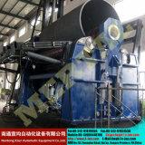 Quente! Máquina de rolamento hidráulica da placa do CNC da alta qualidade Mclw12CNC-60X4000/máquina importada italiana, máquina de dobra da placa