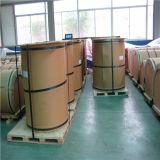중국 제조자의 알루미늄 원형