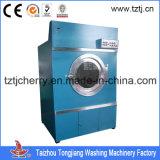 산업 건조용 기계 호텔 전락 건조기 (15kg에 150kg)