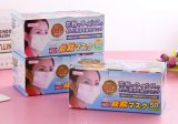 Non-Woven Máscara Médica de Cara Desechable Nonwoven