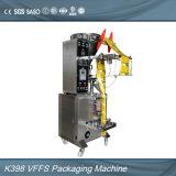 macchina per l'imballaggio delle merci cucinata 1kg del sacchetto del riso (ND-K398)
