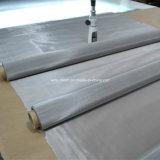 Rete metallica di tessitura normale inossidabile inossidabile del filtrante