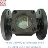 競争価格のTianhe Wcbの管オイルの流れの表示器