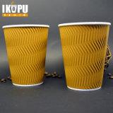 Taza de café de papel caliente impresa de la pared de la ondulación