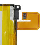 Batterie de téléphone mobile pour Sony zu