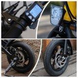 Батарея лития 12 дюймов портативная складывая электрический Bike для взрослых
