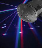 [لد] فطر ضوء ([فو011])