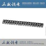 拡張Pinの標準産業40mn鋼鉄ローラーコンベヤーの鎖