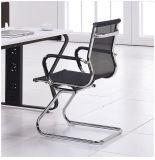 [هيغقوليتي] اعملاليّ قمار كرسي تثبيت عال [بك وفّيس] كرسي تثبيت