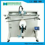 페인트 물통을%s 기계를 인쇄하는 스크린