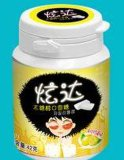 Chewing Gum With Coating (packed with plastic bottle 56g) OEM