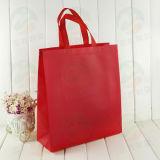 Sacco non tessuto non tessuto superiore dei sacchi di acquisto di modo di vendita (My-019)