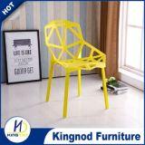 플라스틱 빨간 더미 기하학적인 의자
