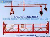 Опору маятниковой подвески платформы базовой станции