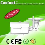 Haute qualité Onvif P2P 2.4 Caméra IP WiFi