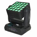 Summen-Wäsche-Matrix-Panel-Träger-beweglicher Kopf des Nachtlichtprojektor-5X5 4in1 RGBW 25X15W LED