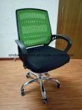 Для новых современных сетка кресло для совещания Конференции
