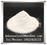 中国はEpinastineの塩酸塩CAS 80012-43-7 Epinastine HClを推薦する