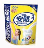 Empaquetadora automática del polvo del café de la leche en Doypack
