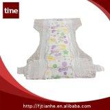 適正価格の100%年の綿の極度の柔らかい赤ん坊のおむつ