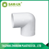 高品質Sch40 ASTM D2466の白1/2 PVC帽子An02