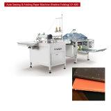 Garantía de comercio del libro de ejercicios personalizados de plegar la máquina de coser