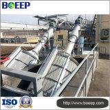 廃水の処理場で広く利用された回転式スクリーン