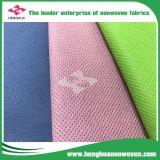 Цена полипропилена ткани креста Spunbonded Non сплетенное в Kg