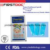 Firstdoc日本の技術の冷却のゲルパッチの赤ん坊の熱の冷却のゲルのパッドパッチシート