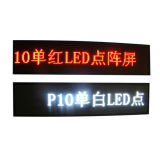 Di potere basso mini LED scheda del segno di Comsuption, comitato del segno dell'installazione P10 LED del `facilmente