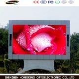 P6 для использования вне помещений дисплей со светодиодной подсветкой экрана с плоскостью отображения