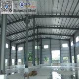 China Qingdao chino de alta calidad a bajo costo de la casa del bastidor de acero Prefabcricated