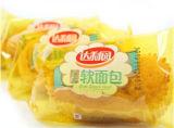 Tipo precio hecho a mano de la almohadilla de la empaquetadora de la torta del jabón