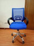 팔을%s 가진 조정가능한 메시 회전 의자