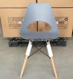プラスチック堤防のプラスチック娯楽椅子、椅子は、現代椅子引き締めた北欧の椅子(M-X3344)を交渉するために新しいプラスチック椅子を